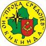 """Stazama Velikokindskog partiszanskog odreda u organizaciji OI """"Proka Sredojev"""""""