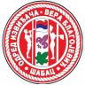 41. Majski susreti u Šapcu